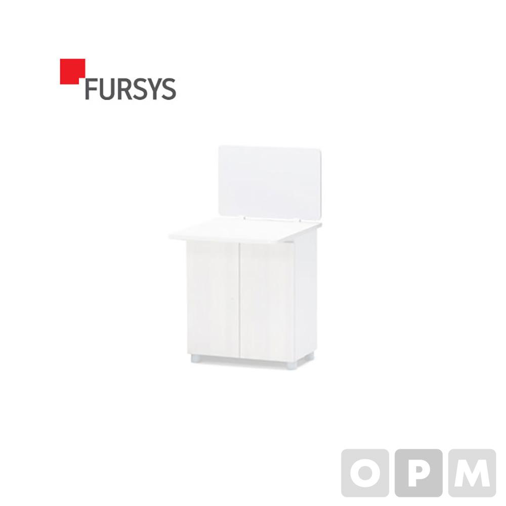 퍼시스 딜라이트 DFS006SN 사이드 수납장용 스크린 GYM