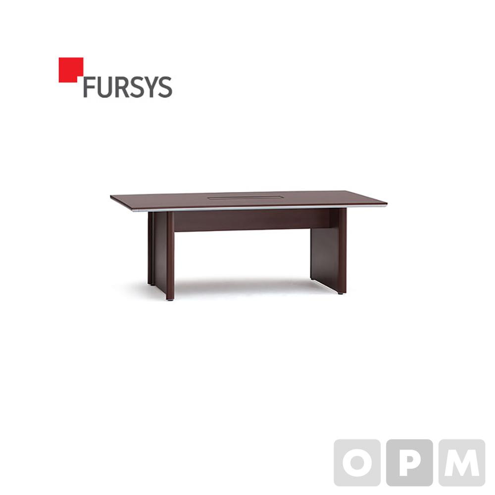퍼시스 맨해튼 ZRE020A 사각 회의 테이블 UM