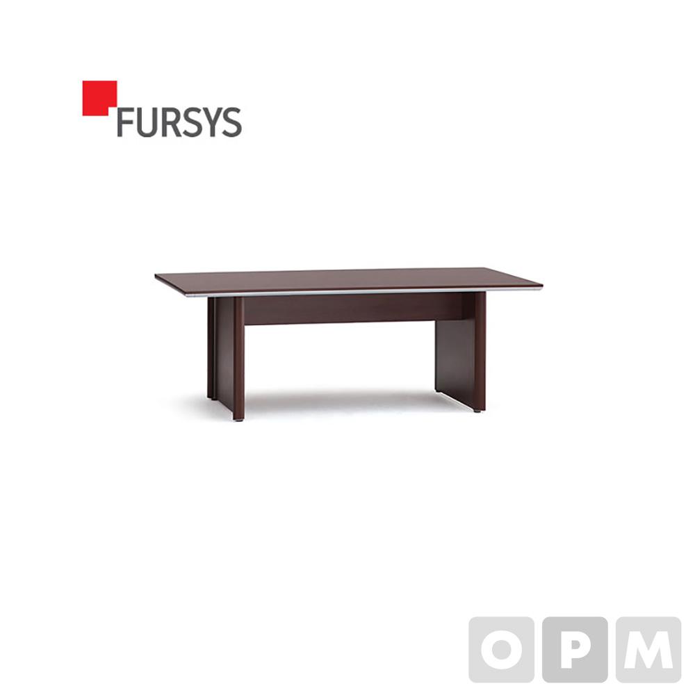 퍼시스 맨해튼 ZRE020 사각 회의 테이블 UM