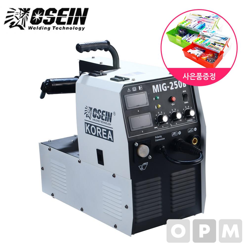 오세인 용접기 MIG-250B [사은품증정]