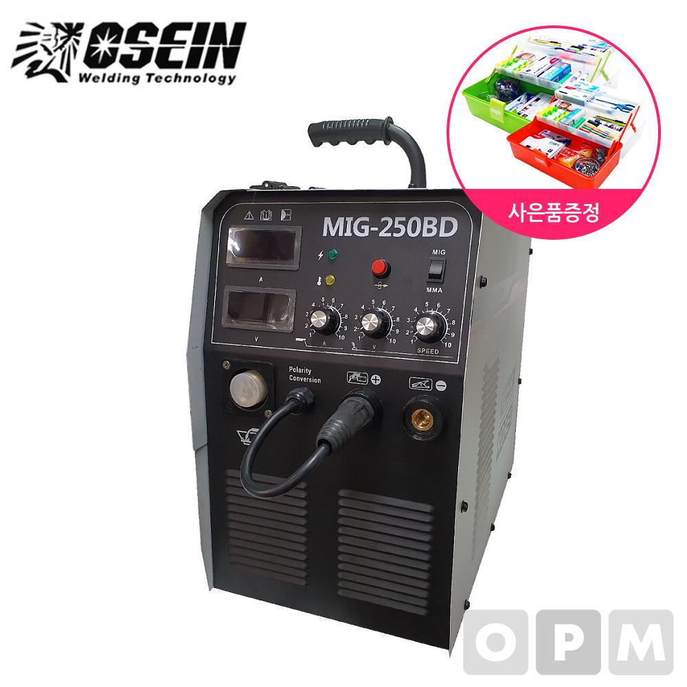 오세인 용접기 MIG-250BD [사은품증정]