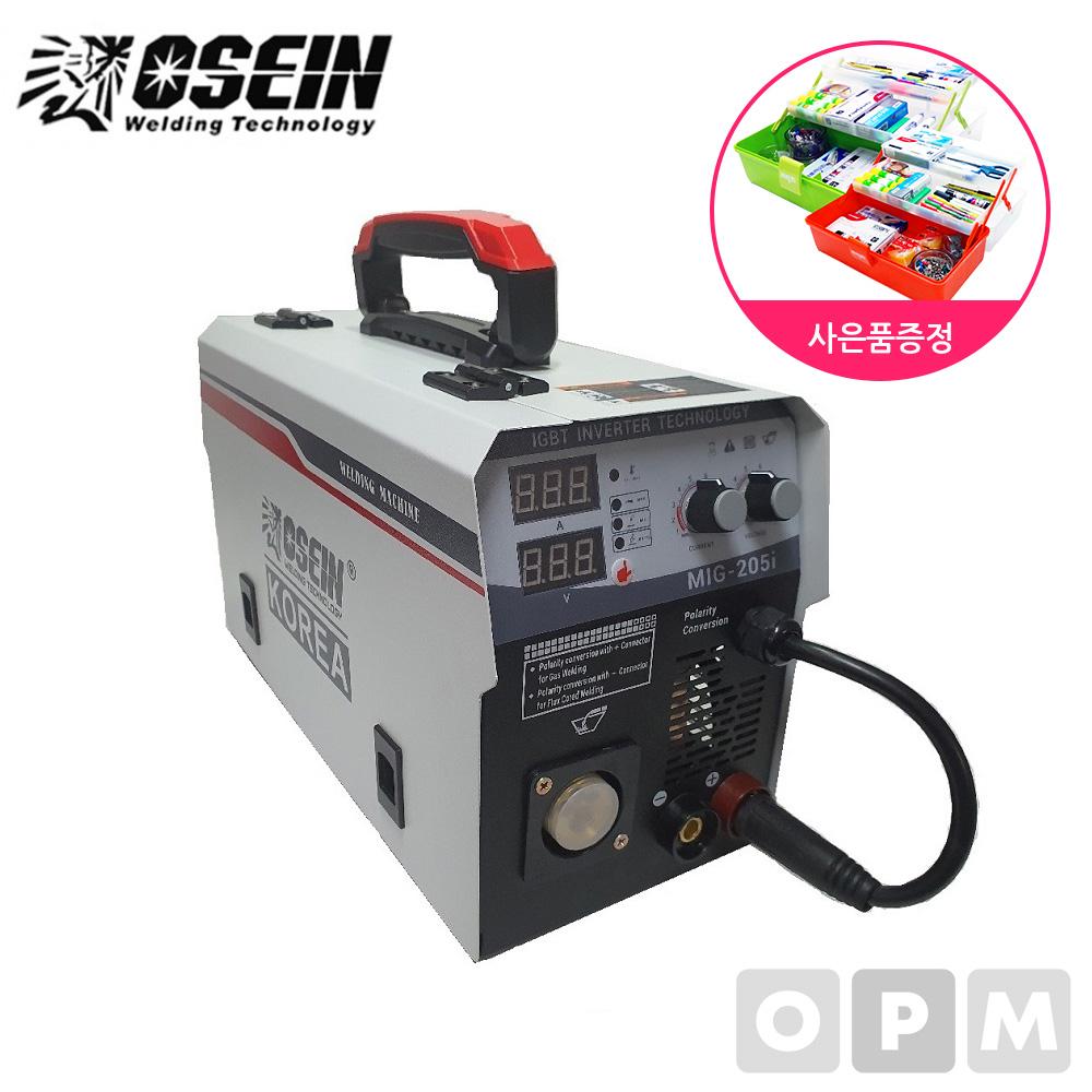 오세인 용접기 MIG-205i [사은품증정]
