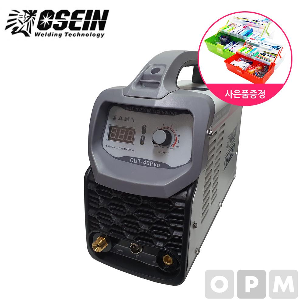 오세인 용접기 CUT-40PVO