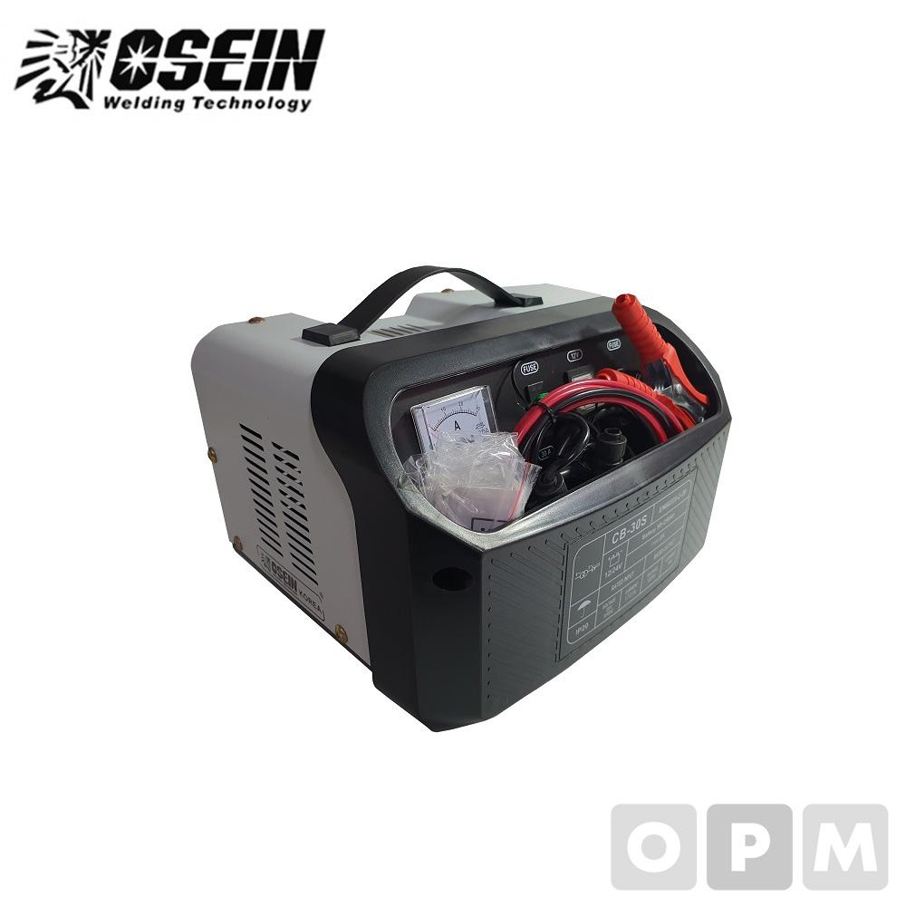 오세인 배터리충전기 CB-30S