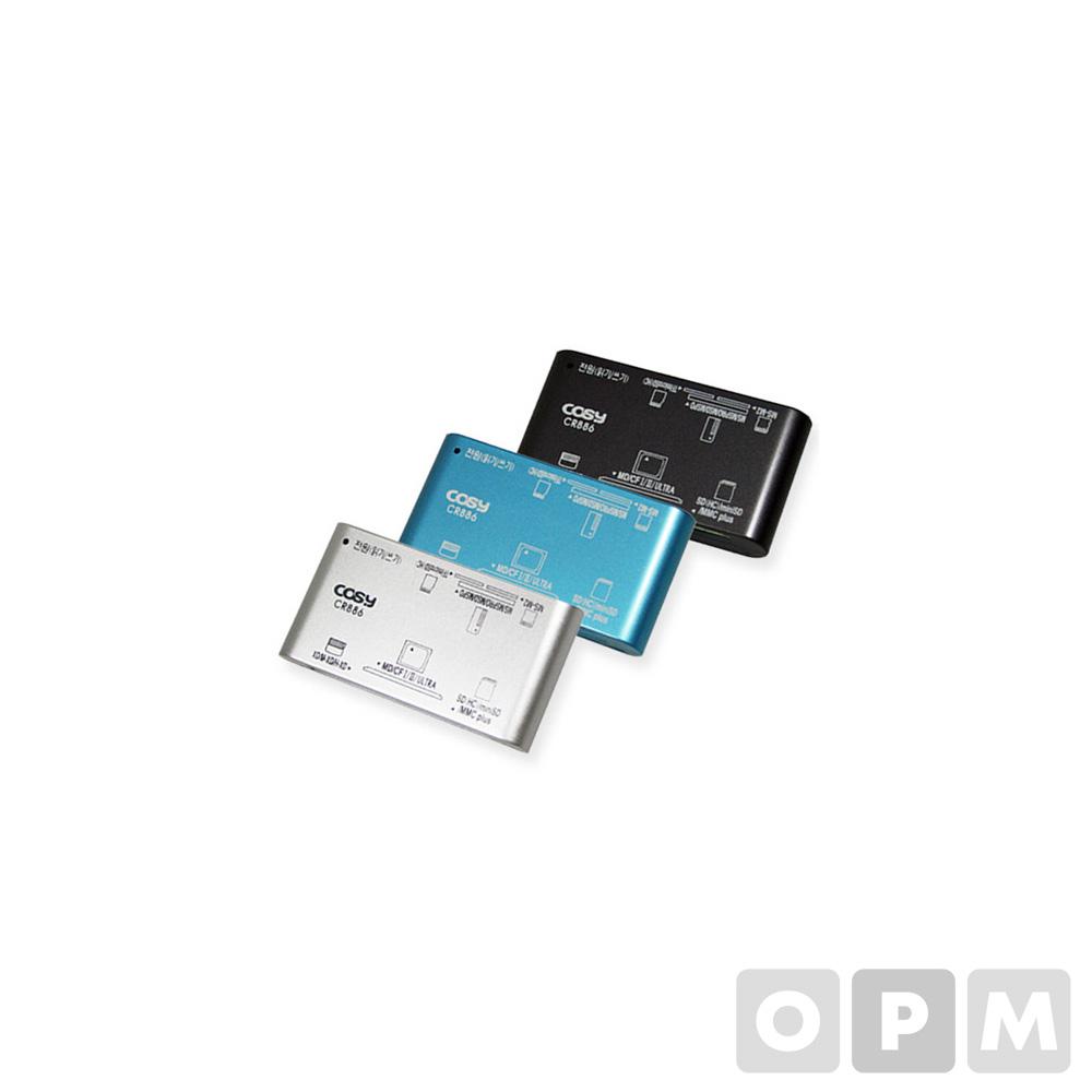 국민카드리더기(CR886/코시)