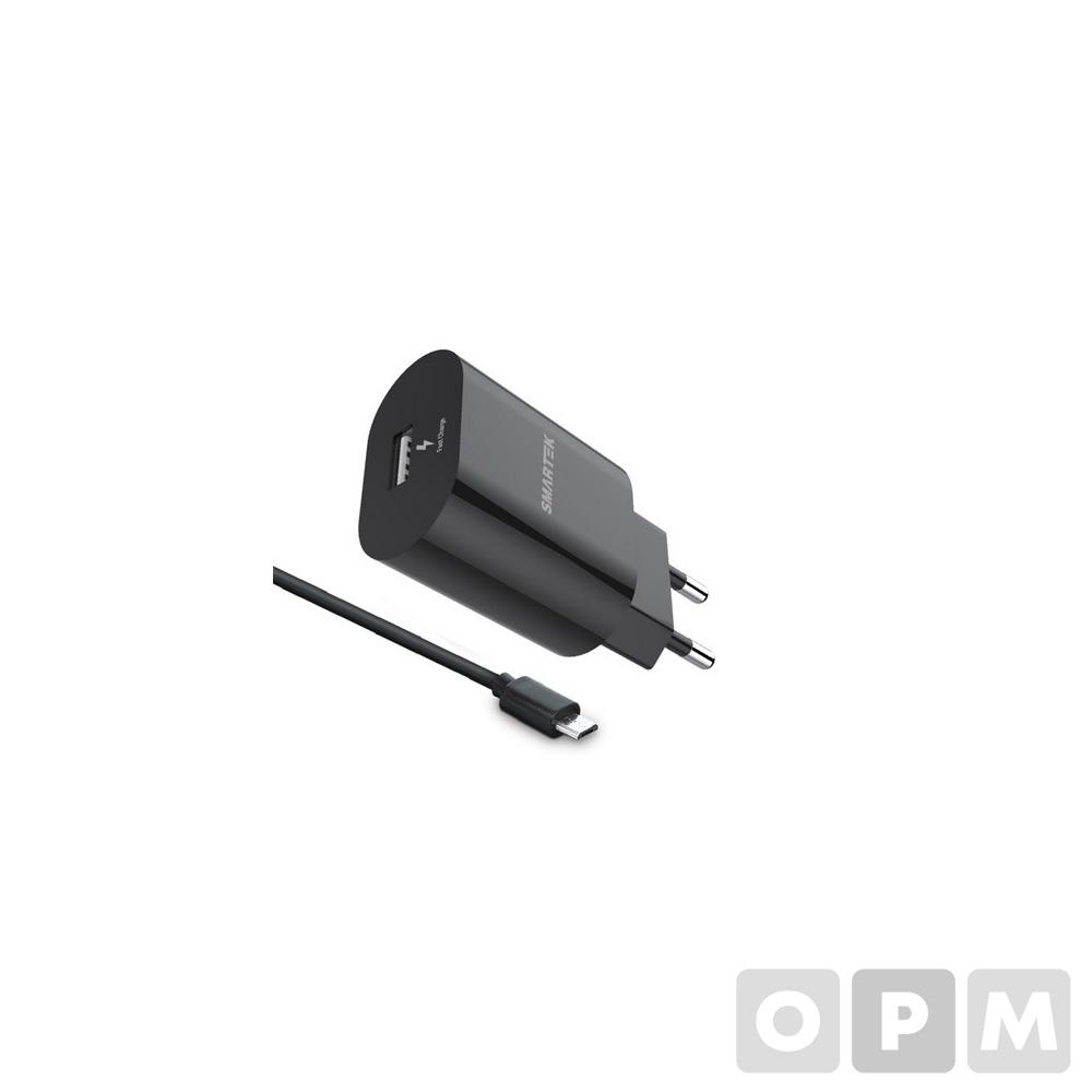가정용 고속충전기(STQC-2000/블랙/5핀/스마텍)
