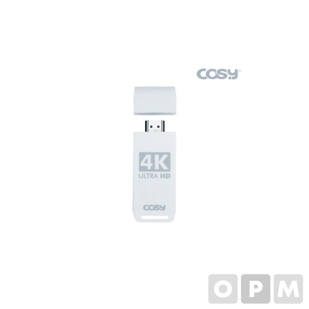 클레버 UHD 미라캐스트(CK2035WL/코시)