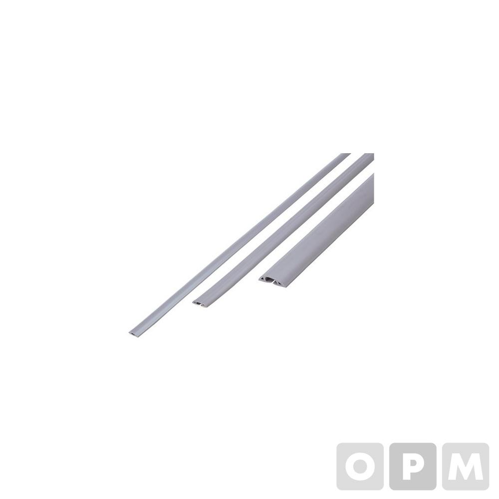 전선몰드(연질/대/90cm)
