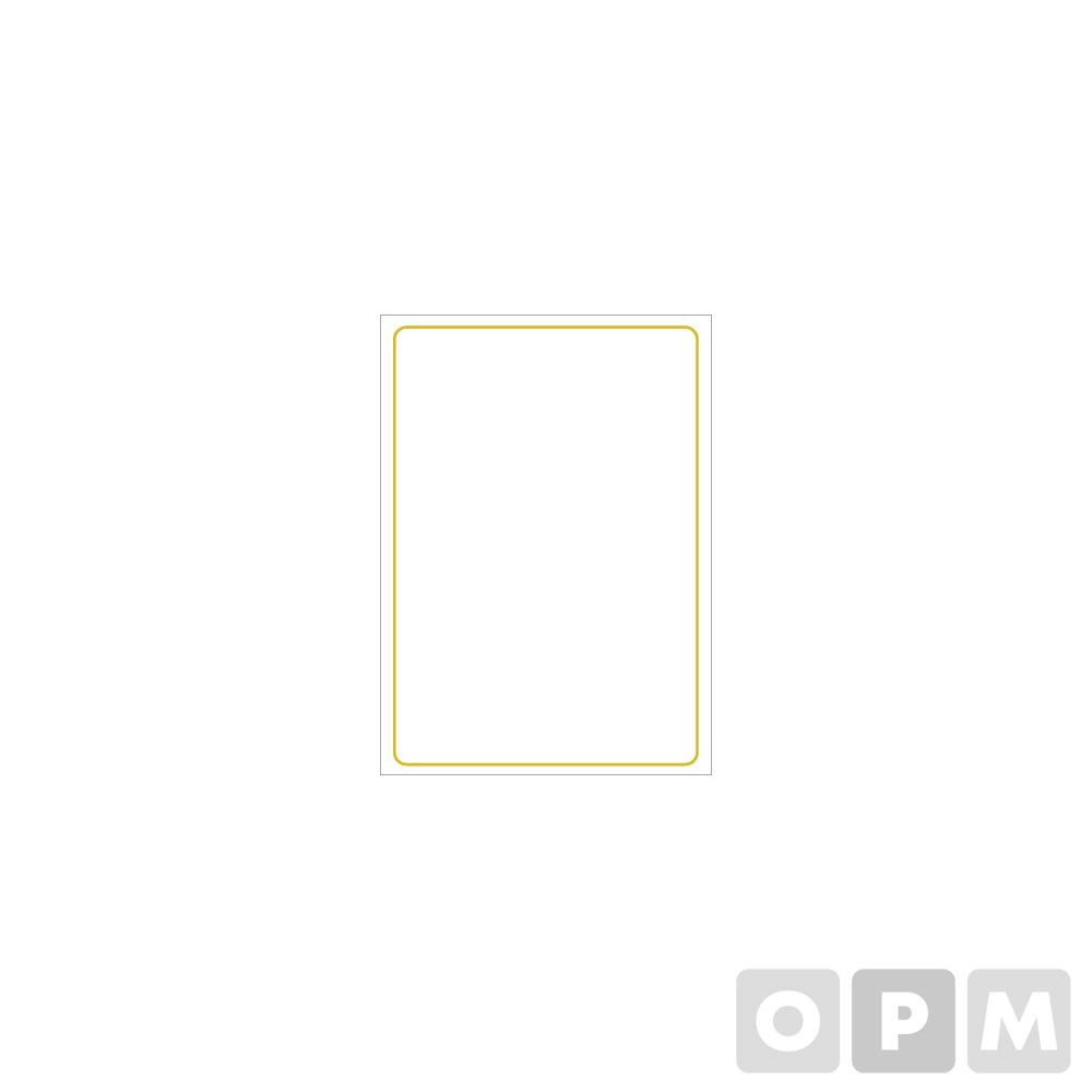 출력용상장용지(Pr800/20매/우진)