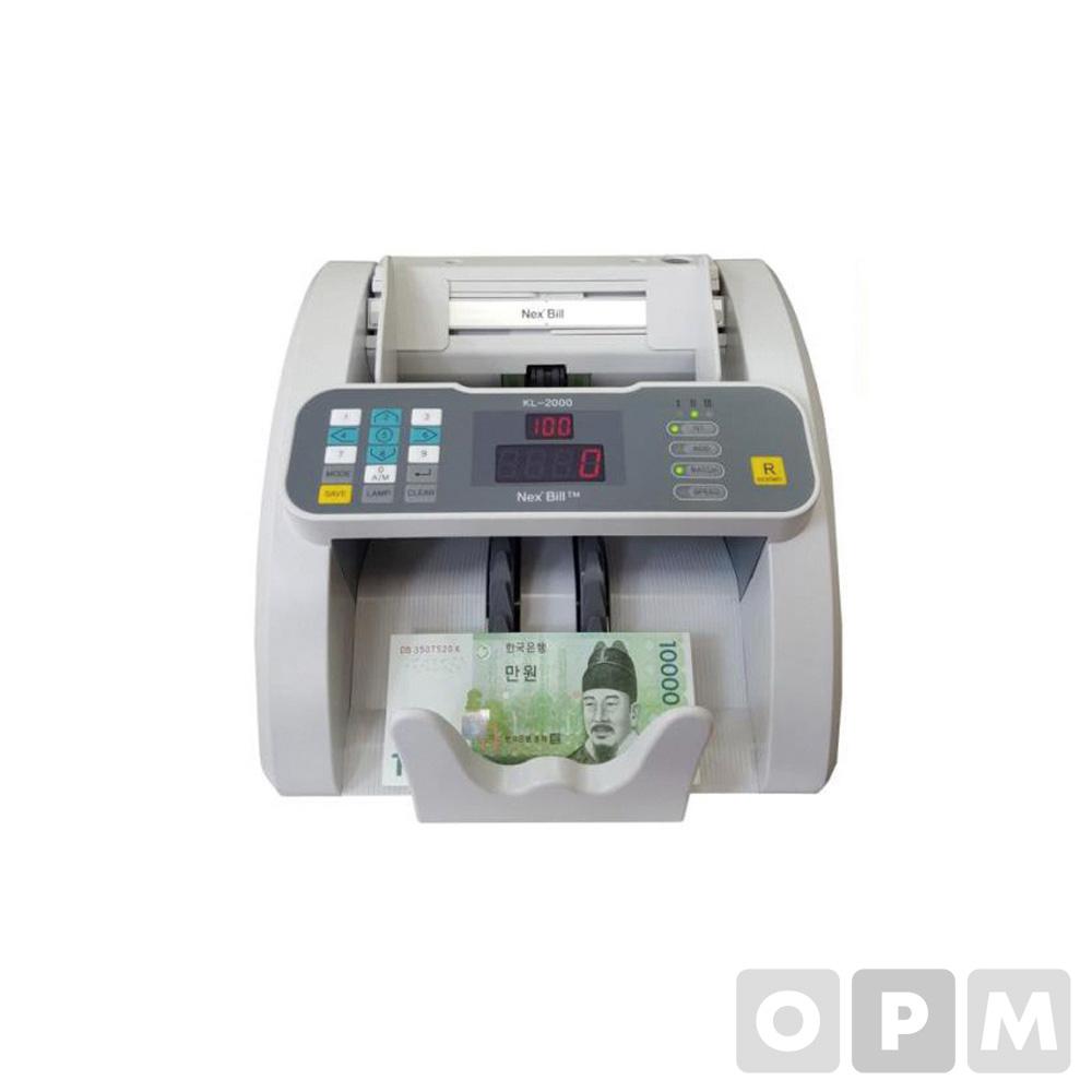 지폐계수기(KL-1800/NexBill)