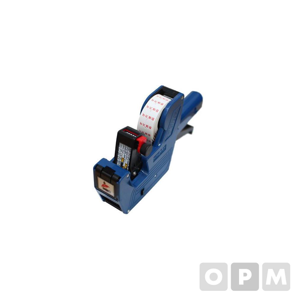 가격표시라벨기(MX-5500/6열/MOTEX)