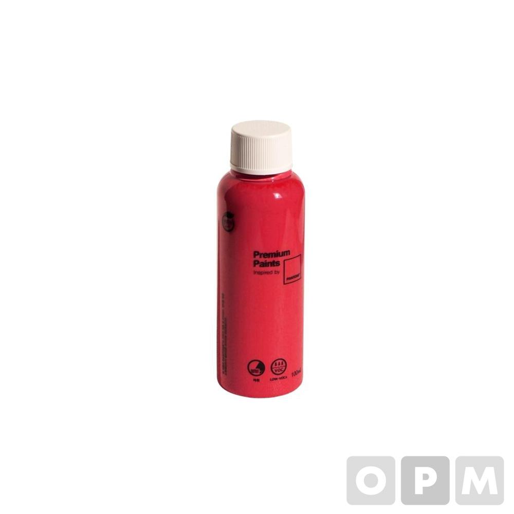 팬톤프리미엄페인트 100ml(토마토퓨레/노루페인트)