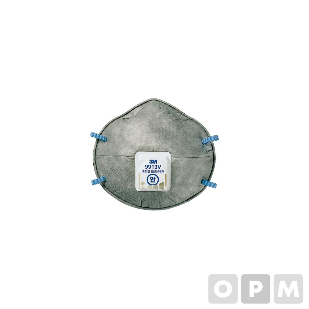 방진마스크(1급/10개/9913V/3M)