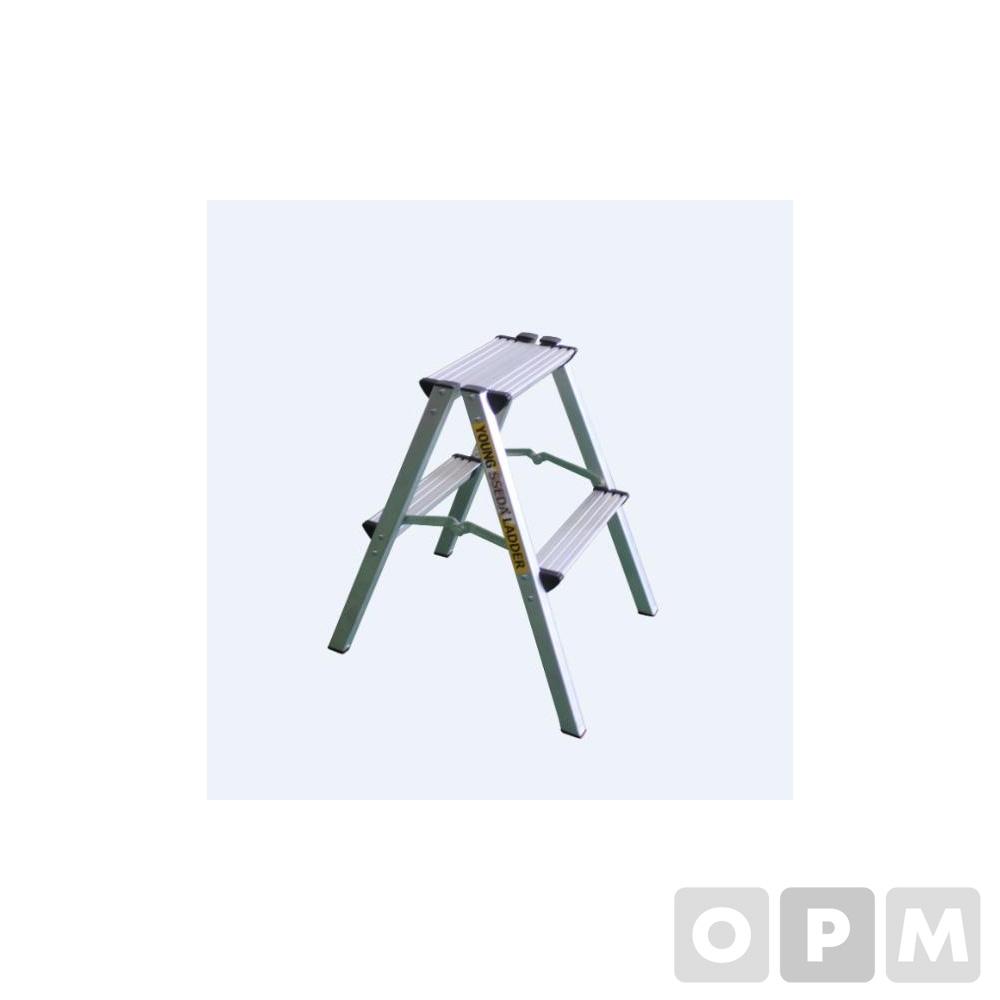 알루미늄 일반 사다리(가정용) 2단