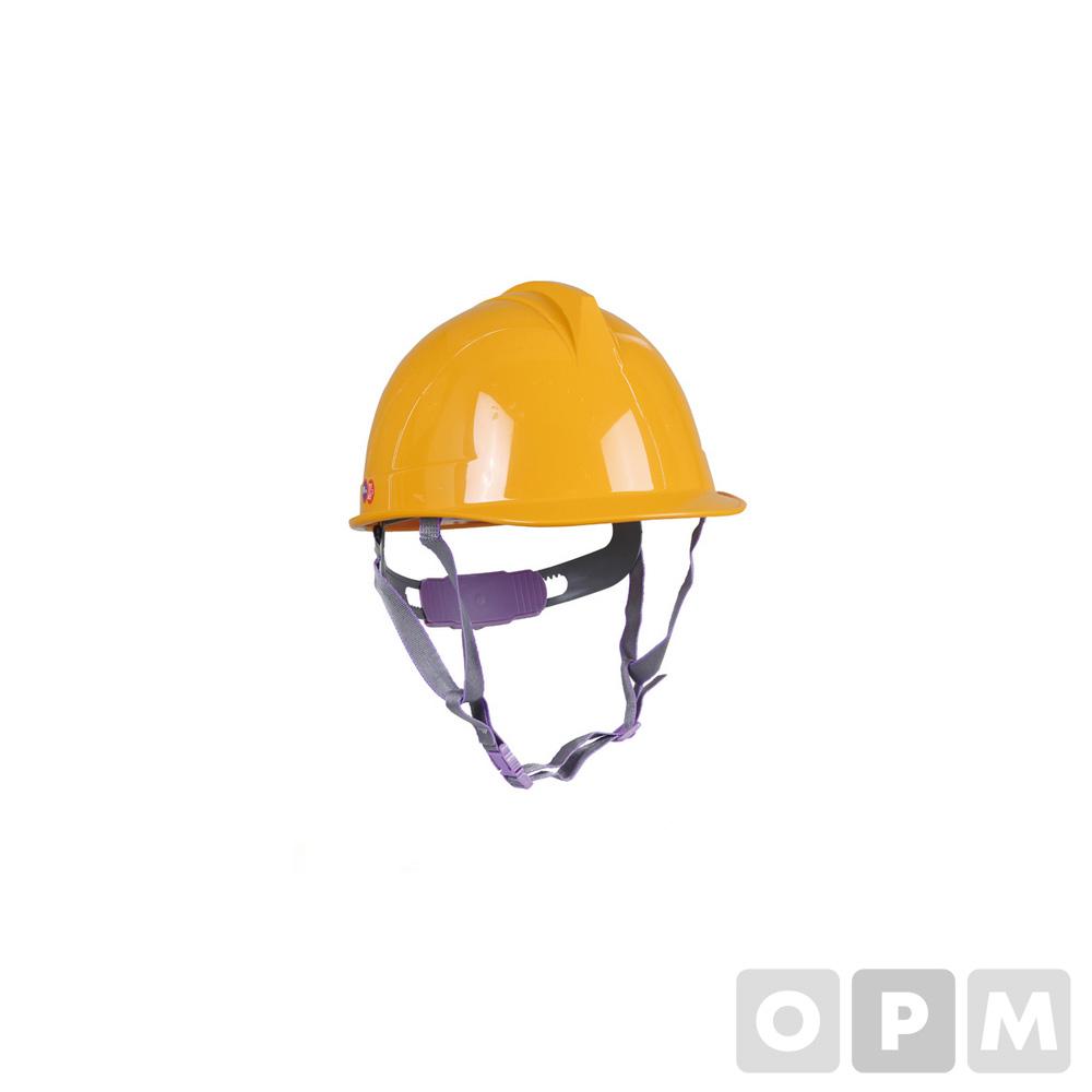 투구 자동형 안전모(노란색)