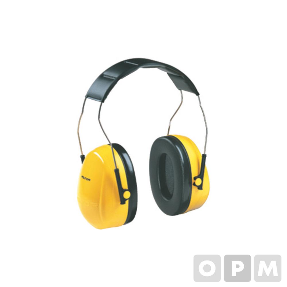 3M 귀마개 H9A