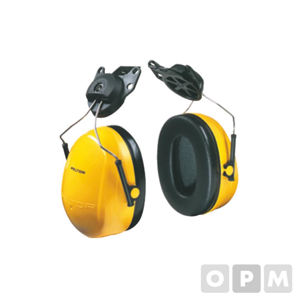 3M 귀마개 H9P3E