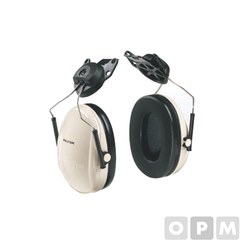 3M 귀마개 H6P3E/V