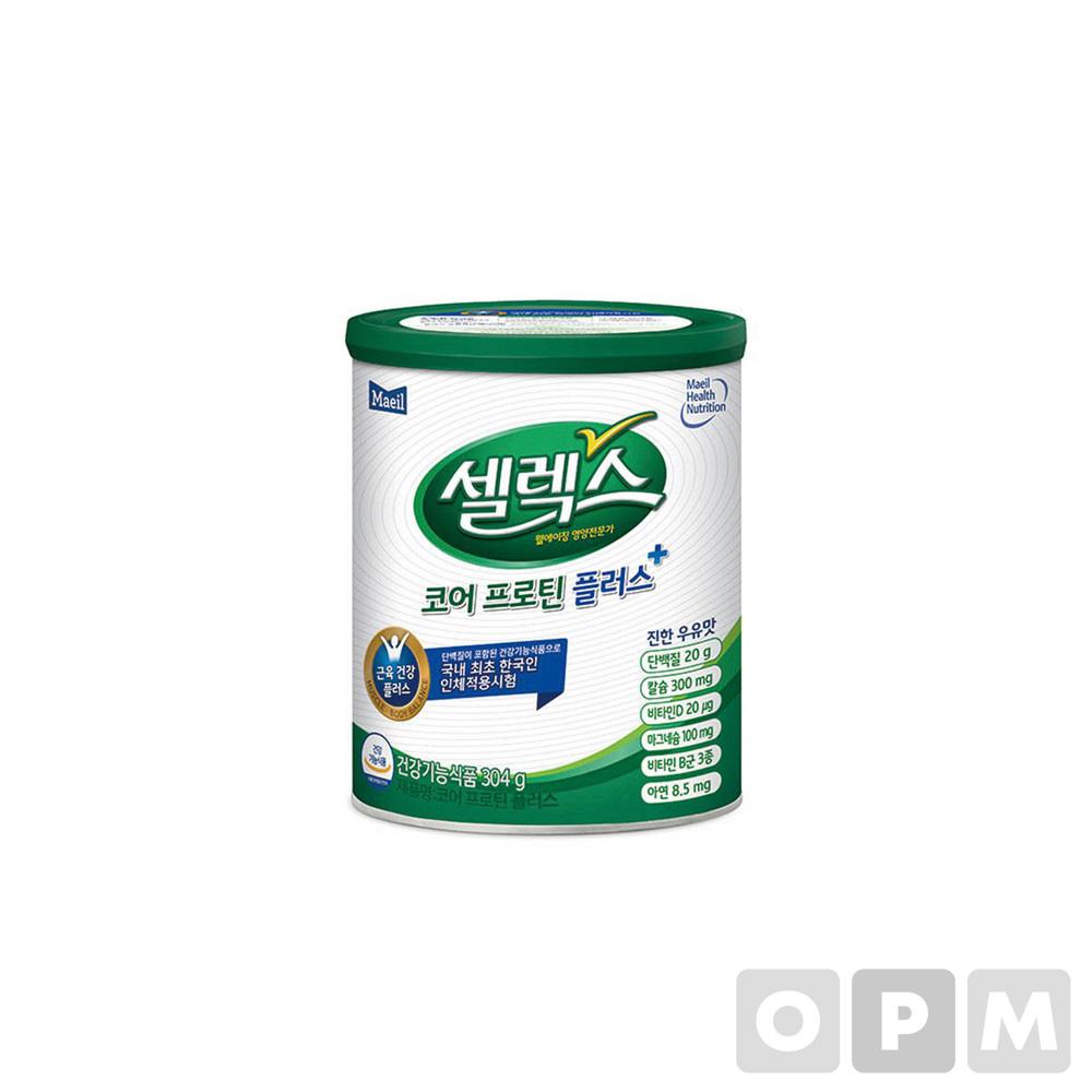 셀렉스 코어 프로틴 플러스(304g/매일유업)