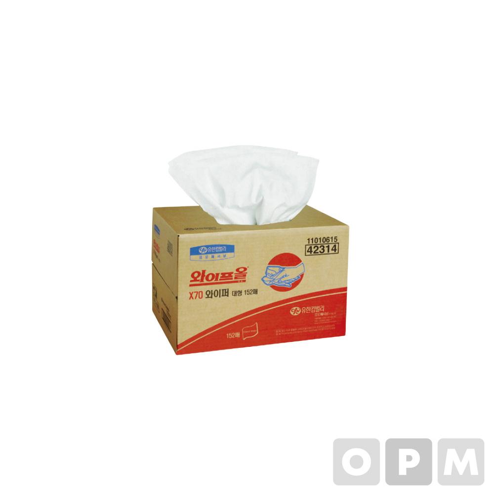 와이프올 X70 와이퍼(152매/320*430/대형/42314/유한킴벌리)