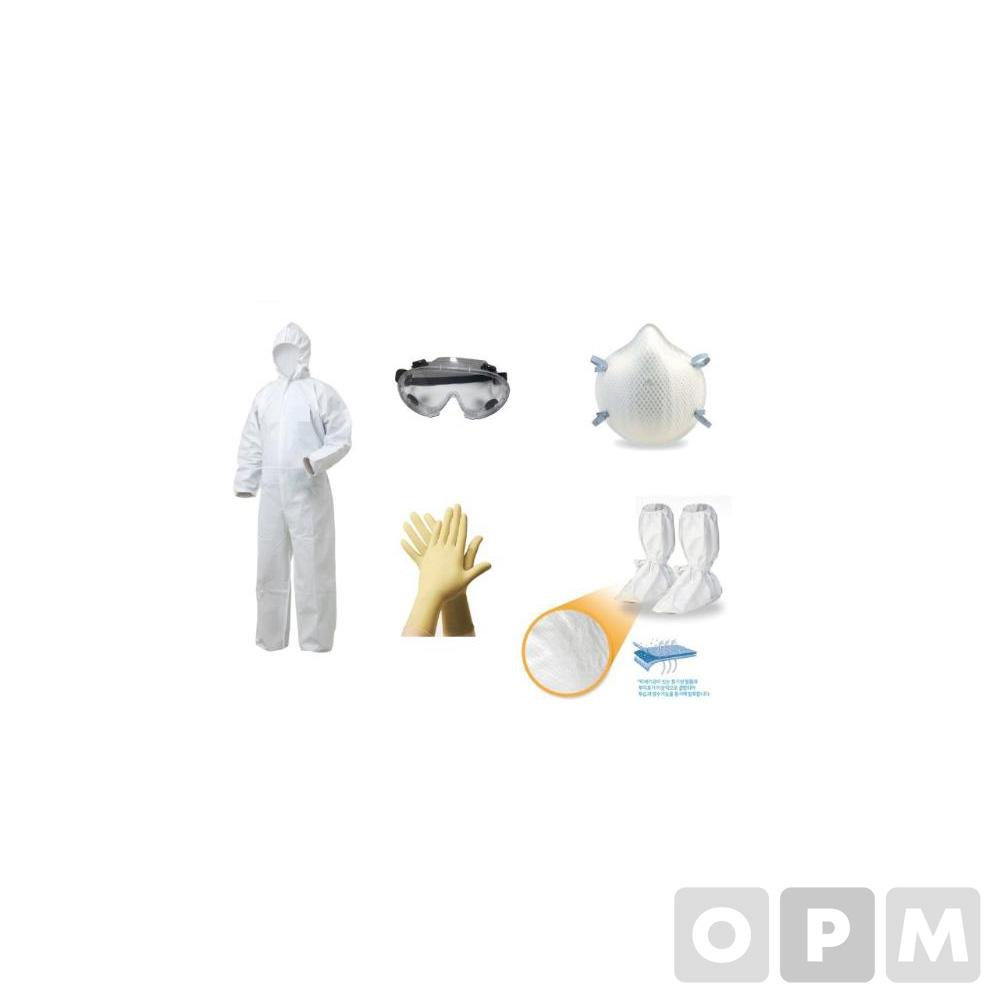 레벨D 보호복 세트(보호복+고글+방진마스크+장갑+부츠커버)