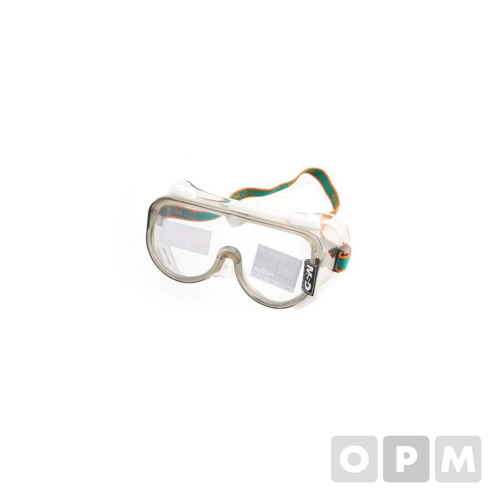 고글(MSO G-73A/10개입/명신광학)