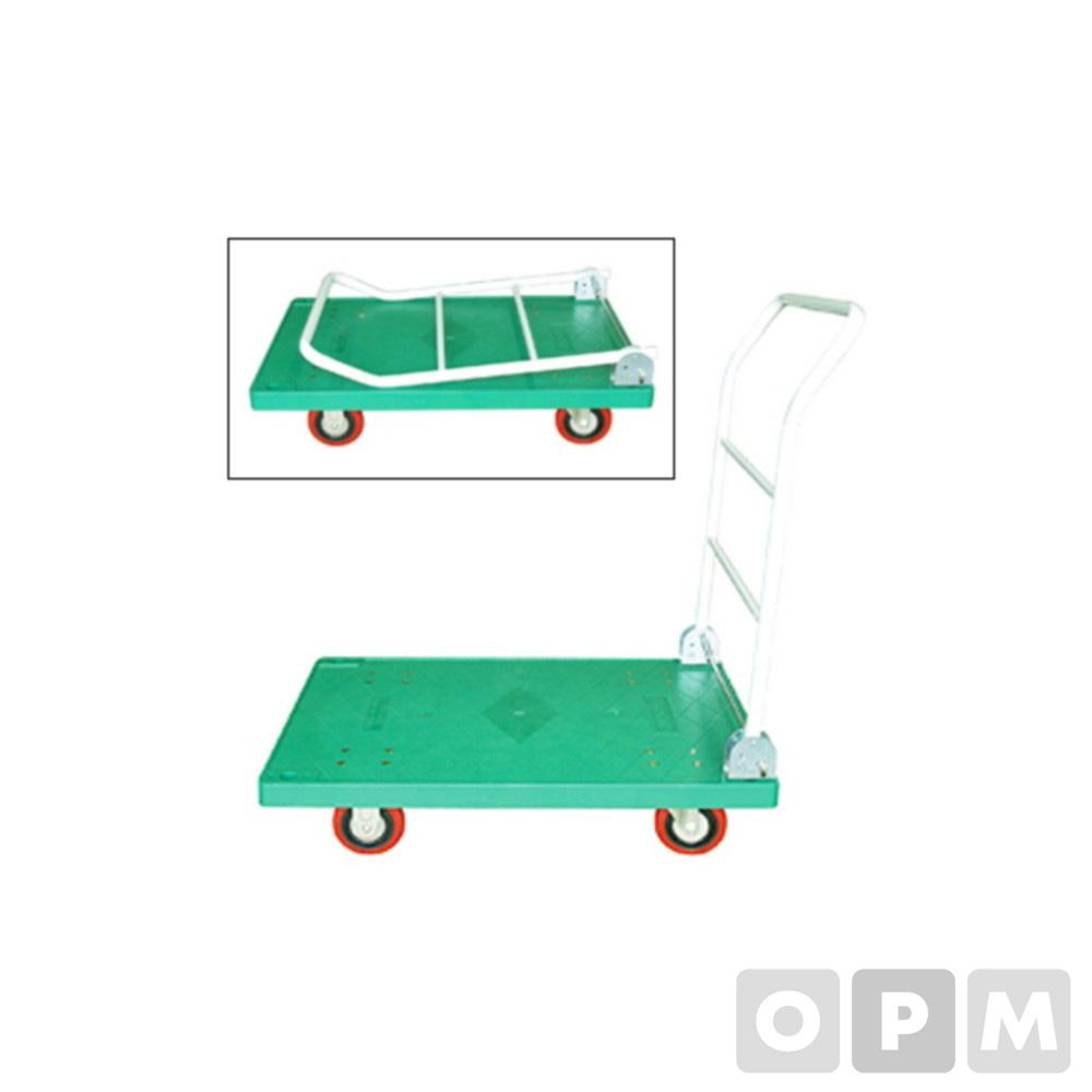 녹색 접이식대차(750*450*880mm/150kg/나비엠알오)
