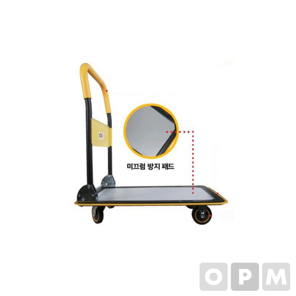 핸드트럭(PHT-300/920*620*920mm/300kg/나비엠알오)