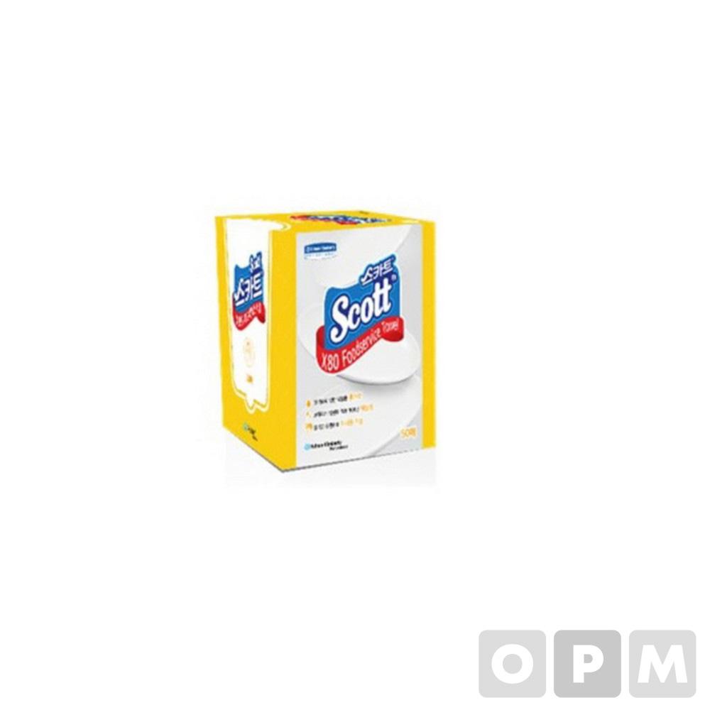와이프올 X80 푸드서비스 타올(노란색/50매*2팩/42352/유한킴벌리)