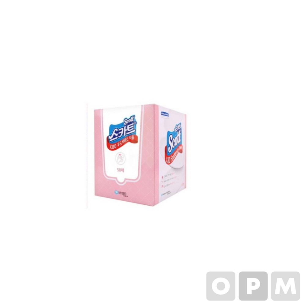 와이프올 X80 푸드서비스 타올(핑크색/50매*2팩/42353/유한킴벌리)