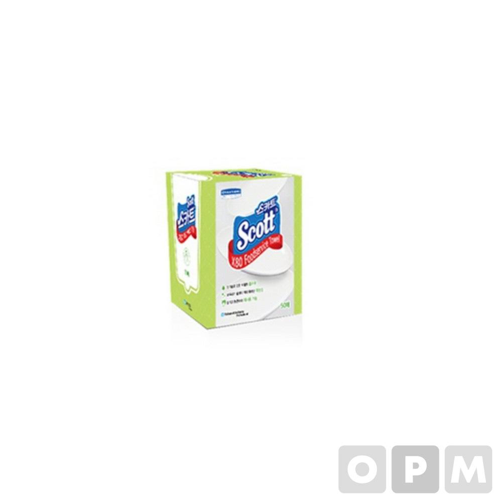 와이프올 X80 푸드서비스 타올(녹색/50매*2팩/42354/유한킴벌리)