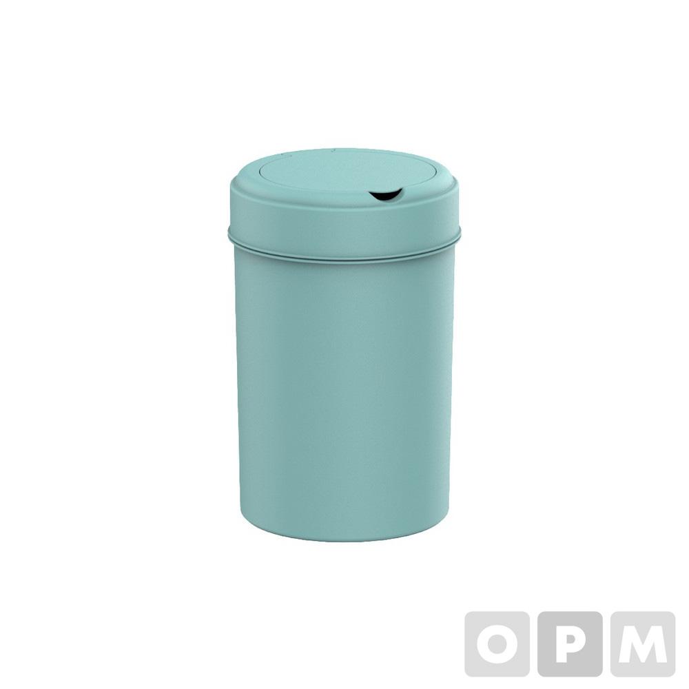클린종량제 휴지통(민트/20L/코멕스)