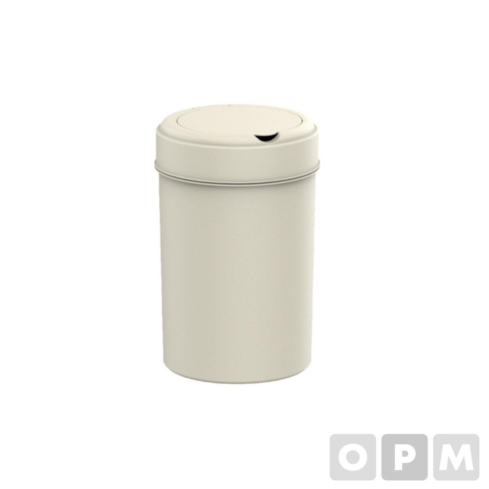 클린종량제 휴지통(베이지/20L/코멕스)