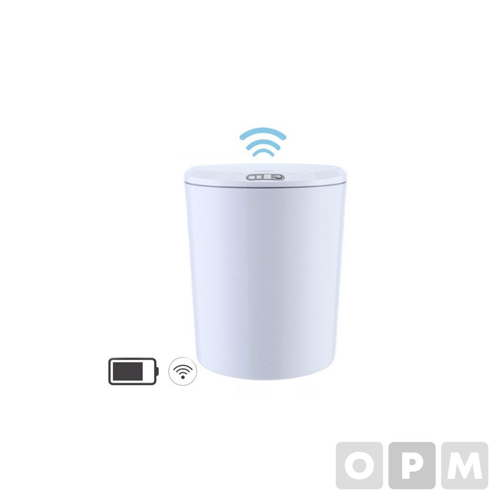 스마트 센서 휴지통(원형/5L/LV-6005)