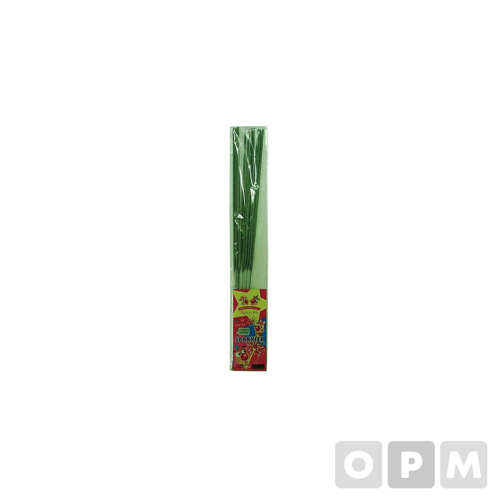 스파클라(45cm/10입)