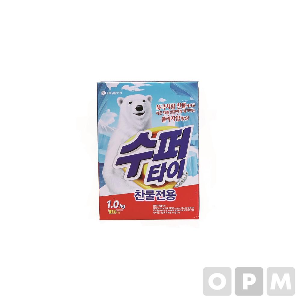 수퍼타이 표백플러스(1kg/개/엘지생활건강)