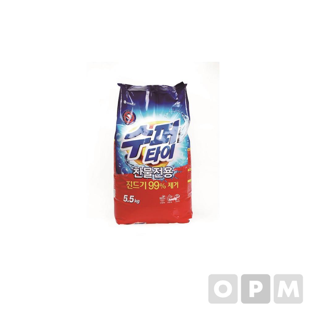 수퍼타이 표백플러스(5, 5kg/개/엘지생활건강)
