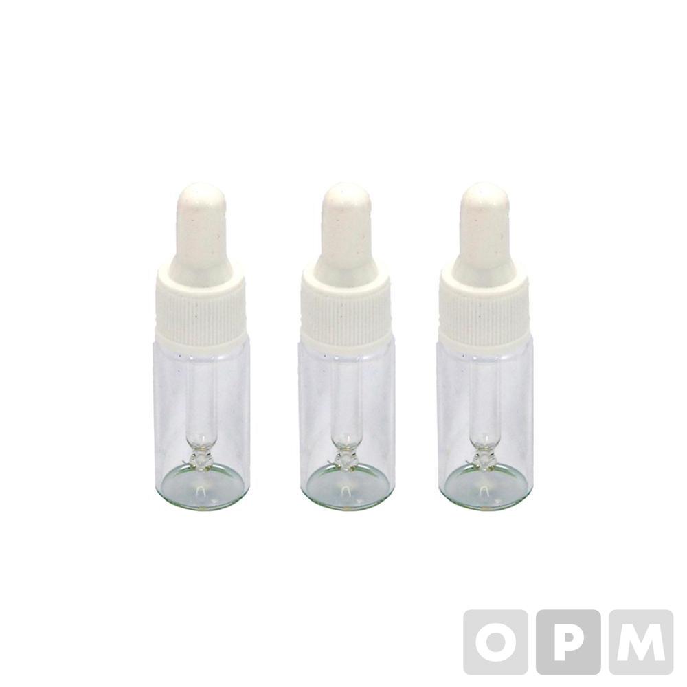 스포이드 3종세트 10ml(EK-03)