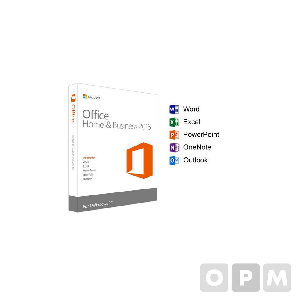 Office Home and Business(Microsoft/영구사용/기업용)