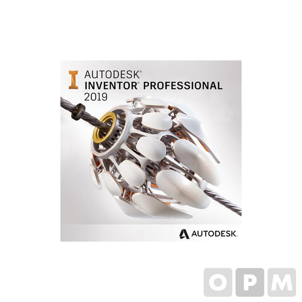 인베터프로 2021(AUTODESK/기업용)