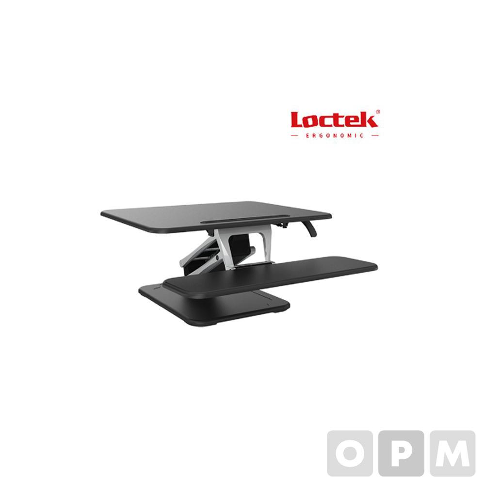 높이조절 워크스테이션(MT103B-S/Loctek)