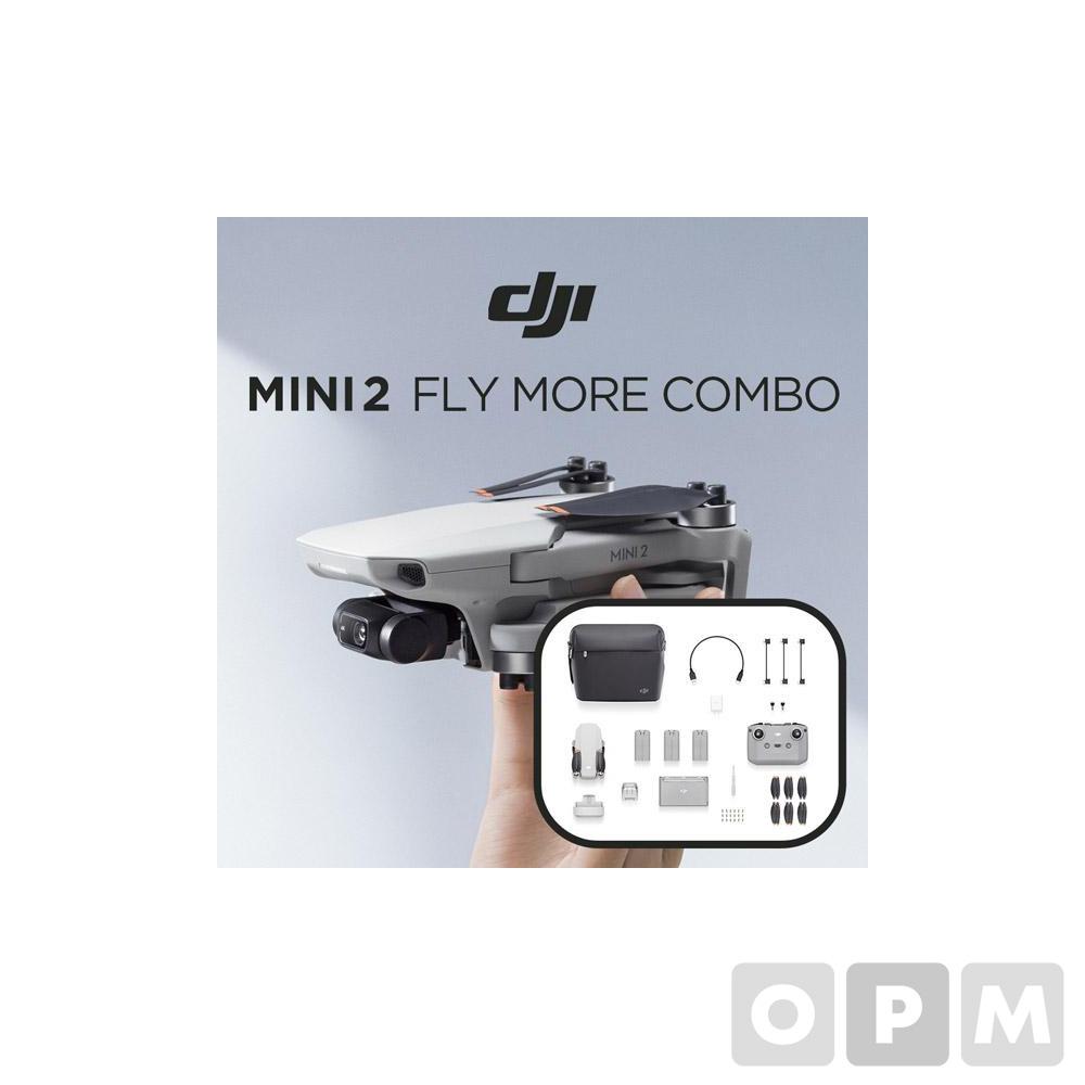 DJI 미니2 플라이 모어 콤보(DJI Mini 2 Fly More Combo (KR)/DJI)