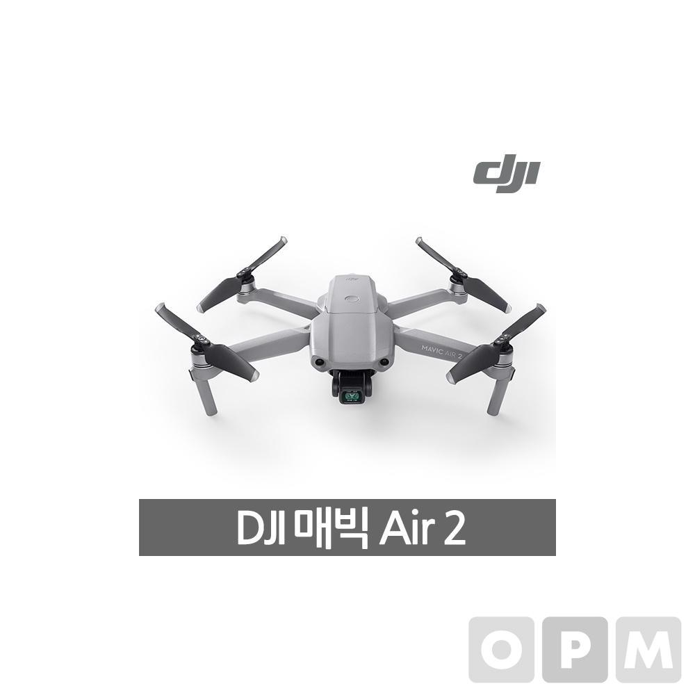 DJI 매빅 에어2(Mavic Air 2 (KR)/DJI)