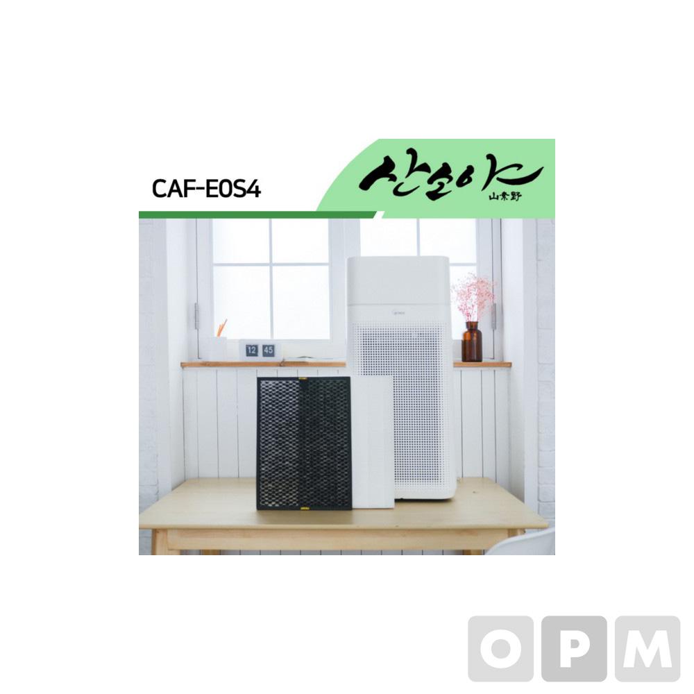 공기청정기 호환필터(CAF-E0S4/위닉스타워XQ/산소야)