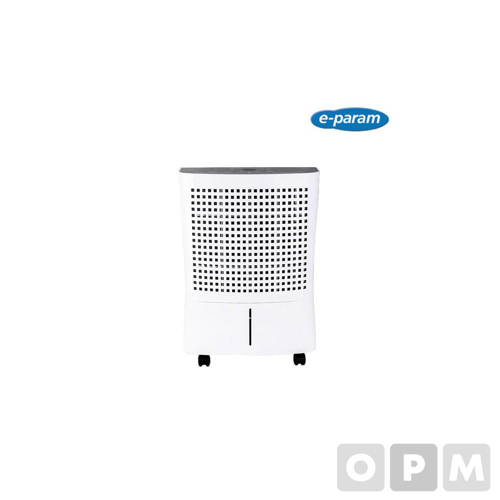 이파람 산업용 제습기(PD-M330C/이파람)
