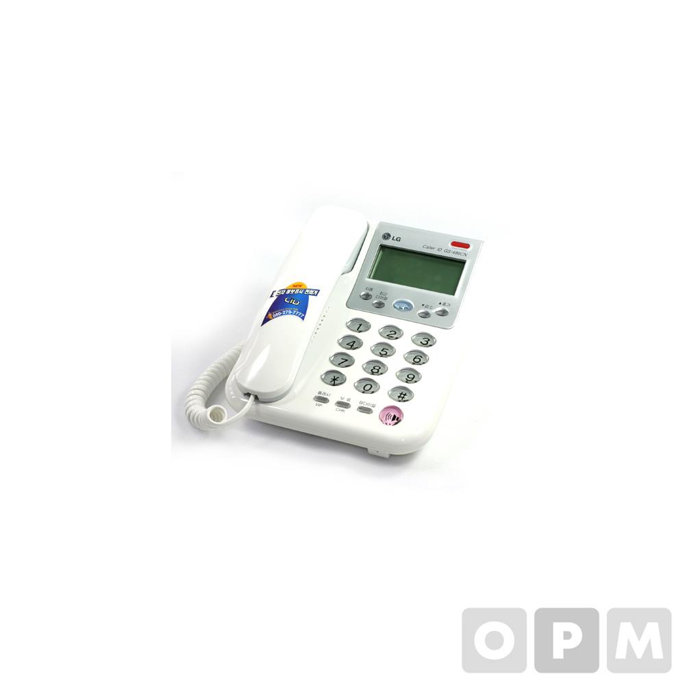 LG월드폰(GS-486CN/LG)