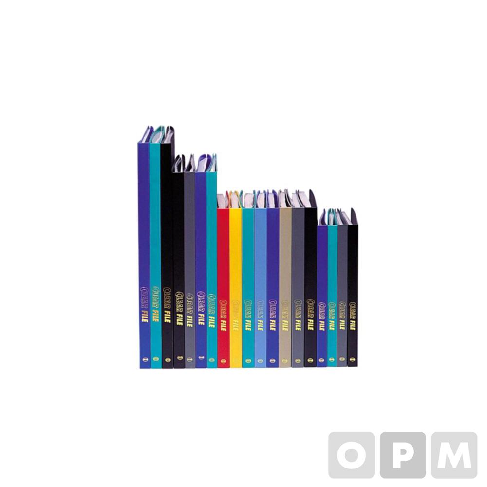 클리어화일(F105/A3/20매/흑색/아톰FNB)