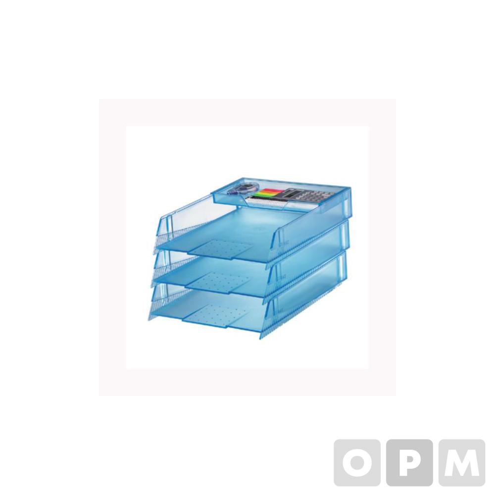 데스크 트레이 3.5단 (블루/22141/시스맥스)