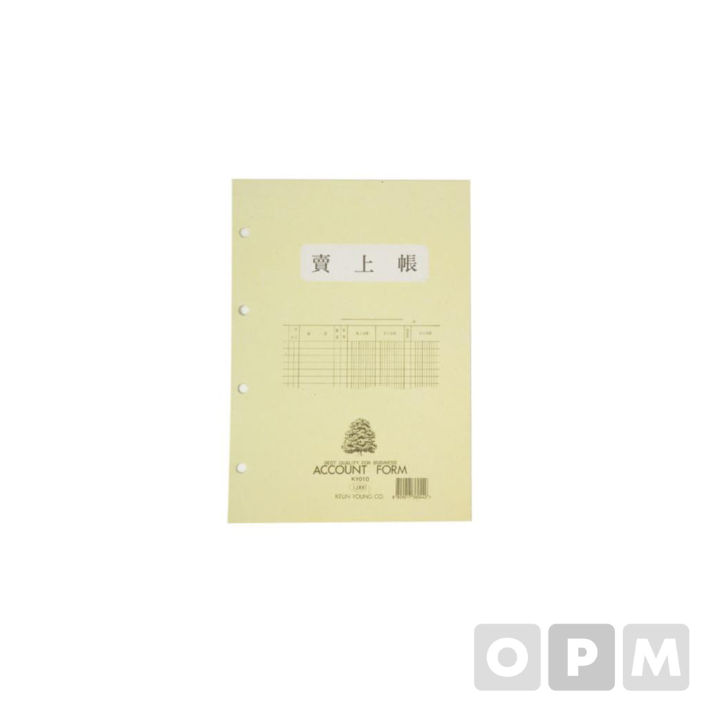 매상장 속지(18절/25매/근영사)