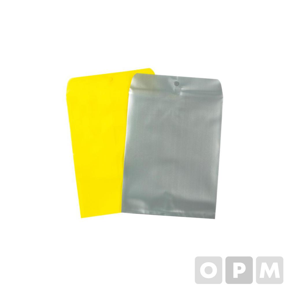 비닐서류봉투(노랑/245*335mm/근영사)